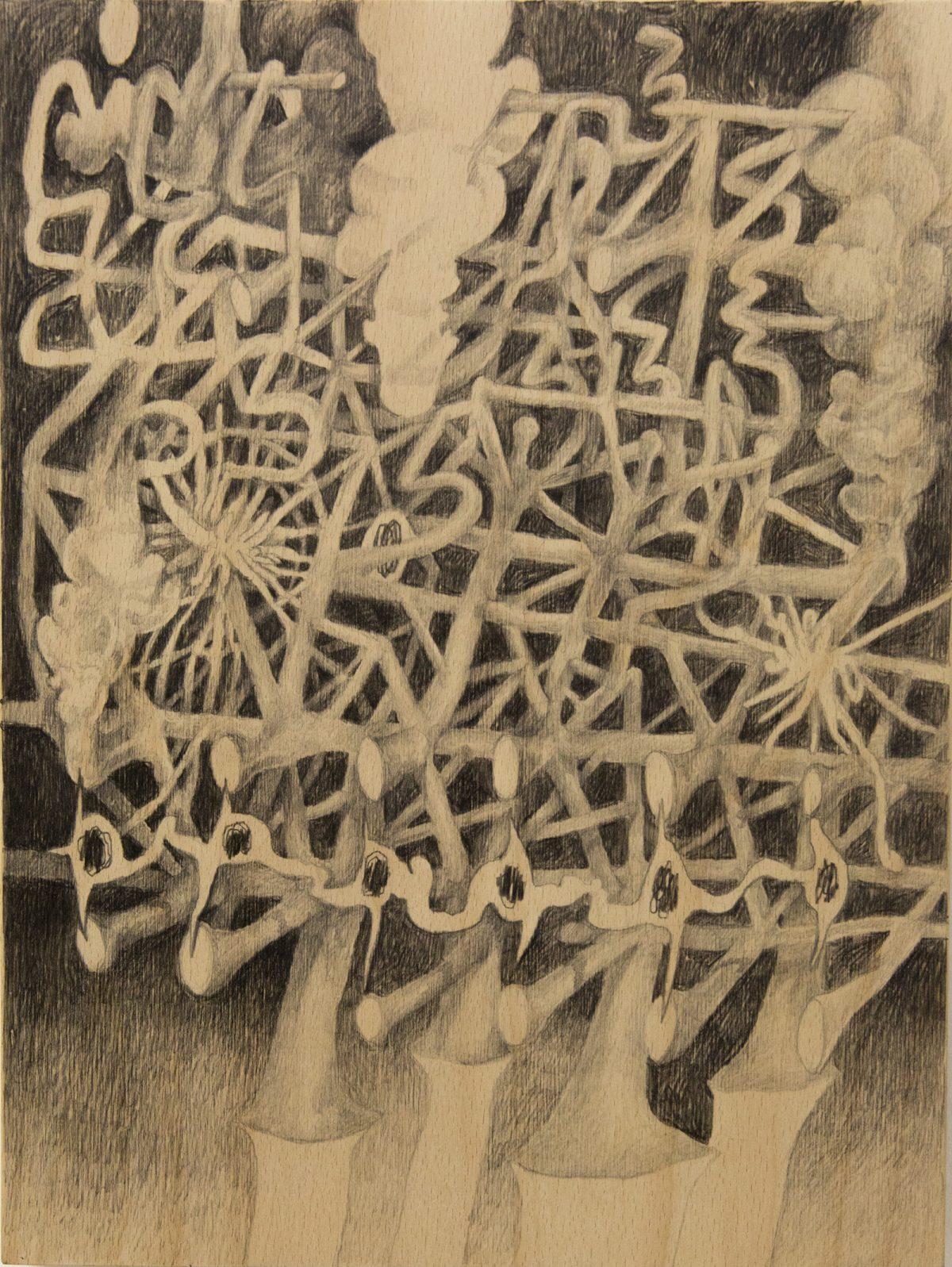 Entanglement IV