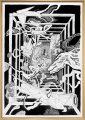 Pattern Recognition V, 2019 | Ink on paper | 70cm x 100cm